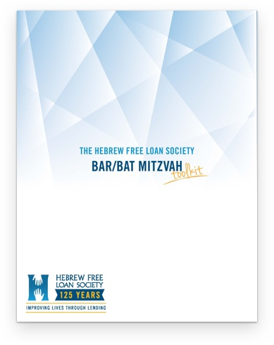 Cover of our Bar Mitzvah program toolkit report