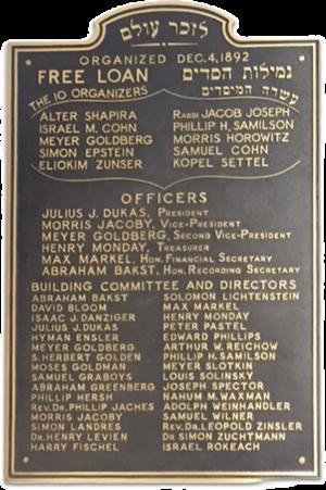 Hebrew Free Loan Society history plaque
